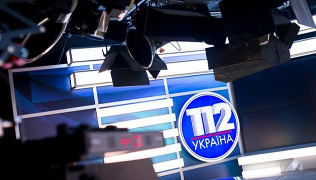 Висновок Незалежної медійної ради щодо можливих зловживань свободою слова на телеканалі «112»