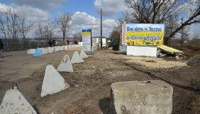 «Развести, как котят»: як Київ підставив штаб ООС із таємним розведенням військ у Золотому