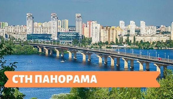 Жорстка «комунальщина» на каналі «Київ»