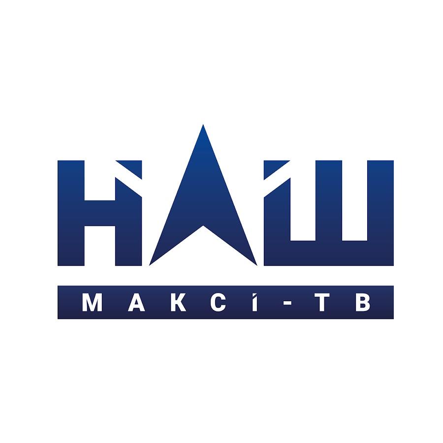 Телеканал «Наш» отримав ліцензію на супутникове мовлення