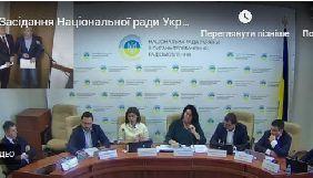 Нацрада не продовжила цифрову ліцензію каналу «Всі новини», наближеного до Вадима Рабиновича