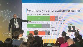 Бородянський запропонував заборонити росіянам володіти ЗМІ в Україні