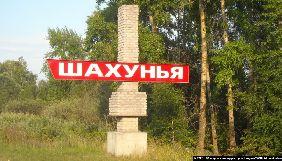 У Росії оштрафували головну редакторку KozaPress через нібито неповагу до влади