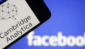 Facebook виплатила Британії штраф у справі з Cambridge Analytica