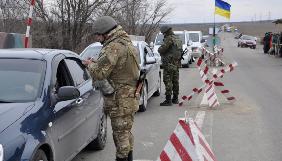 Штаб ООС пояснив порядок перетину журналістами блокпостів на Донбасі