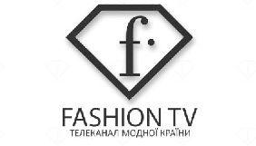 Український канал про моду розпочав мовлення, його дистрибуцією займатиметься «Континент ТВ»
