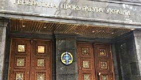 У ГПУ підтвердили, що відкрили провадження через стрім депутатки з «Євросолідарності» про Зеленського