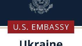 Посольство США закликало розслідувати вбивства Гонгадзе, Шеремета та інших журналістів