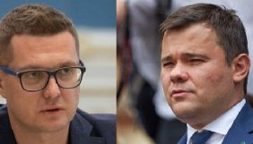 В ОПУ спростували поширену журналістами інформацію про бійку між Богданом та Бакановим