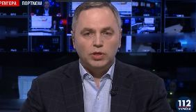 На каналі «112 Україна» стартувала програма з Андрієм Портновим