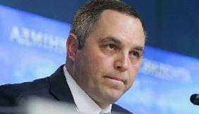 Медіарух закликав притягнути Андрія Портнова до відповідальності через його погрози журналістам «Схем»