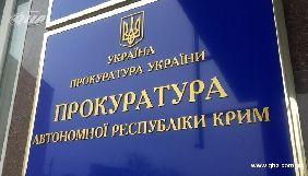 Прокуратура розслідує понад 50 фактів порушення прав журналістів у Криму