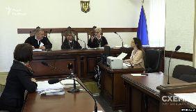 Суд на 12 листопада переніс розгляд апеляції «Схем» на рішення щодо доступу до даних журналістів