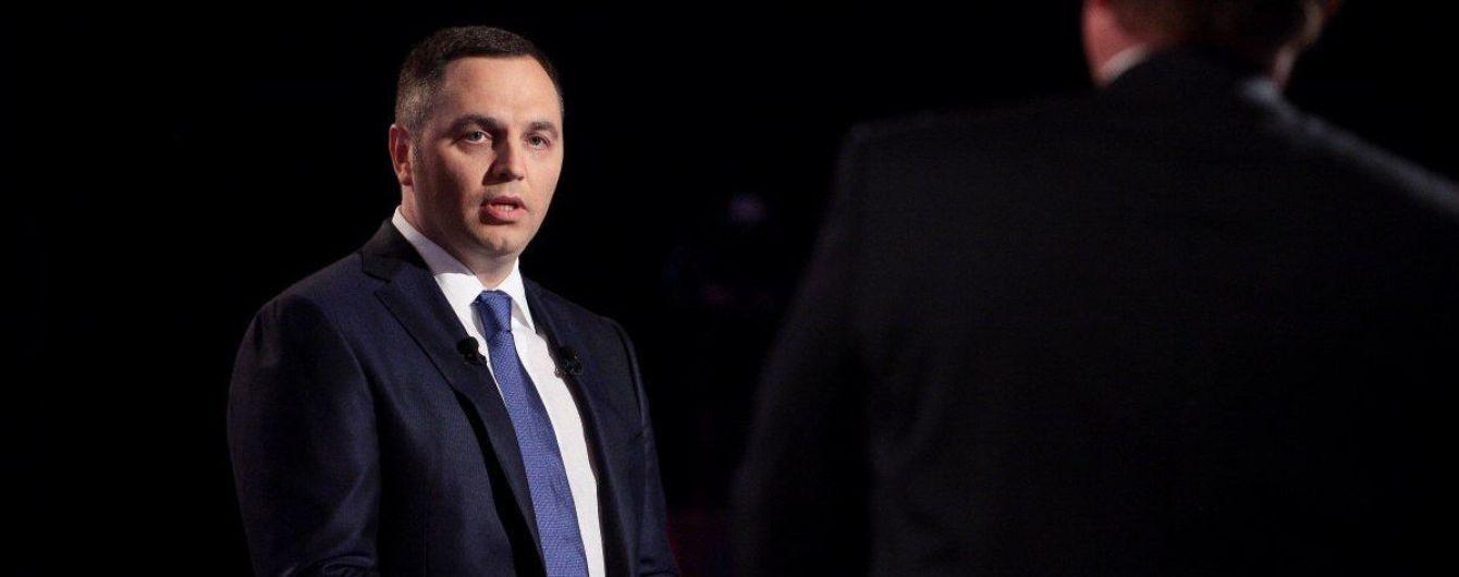 Активісти закликали правоохоронців відреагувати на погрози Портнова щодо журналістів