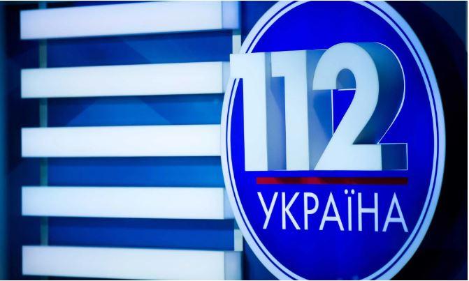«112 Україна» без цифрової ліцензії: хто став новим лідером серед інформаційних каналів?