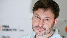 Суд переніс слухання в справі Вишинського на січень 2020 року