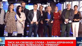 Прямий канал проводить марафон через обшуки у Володимира Макеєнка
