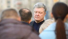 Порошенко закликав Зеленського втрутитися в ситуацію із Прямим каналом