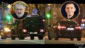 Помічник президента Сергій Шефір таємно відвідував офіс Коломойського – «Схеми»