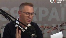 Опублікували текст радіодиктанту національної єдності на «Українському радіо»