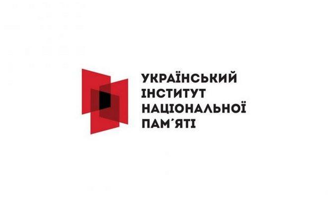 Вісім кандидатів допустили до конкурсу на посаду голови УІНП