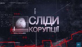 Програму розслідувань на «UA: Одеса» закрили, авторам не заплатили. Що сталося?