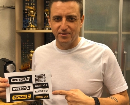 «Медіа Група Україна» запускає телеканал «Футбол 3»