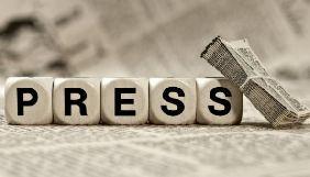 Рада з питань свободи слова та захисту журналістів:  що це і як вона працюватиме?