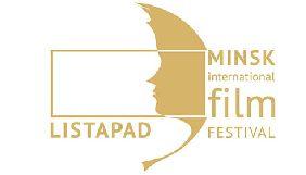 «Атлантида» Васяновича здобула Гран-прі на кінофестивалі «Лістапад» у Мінську