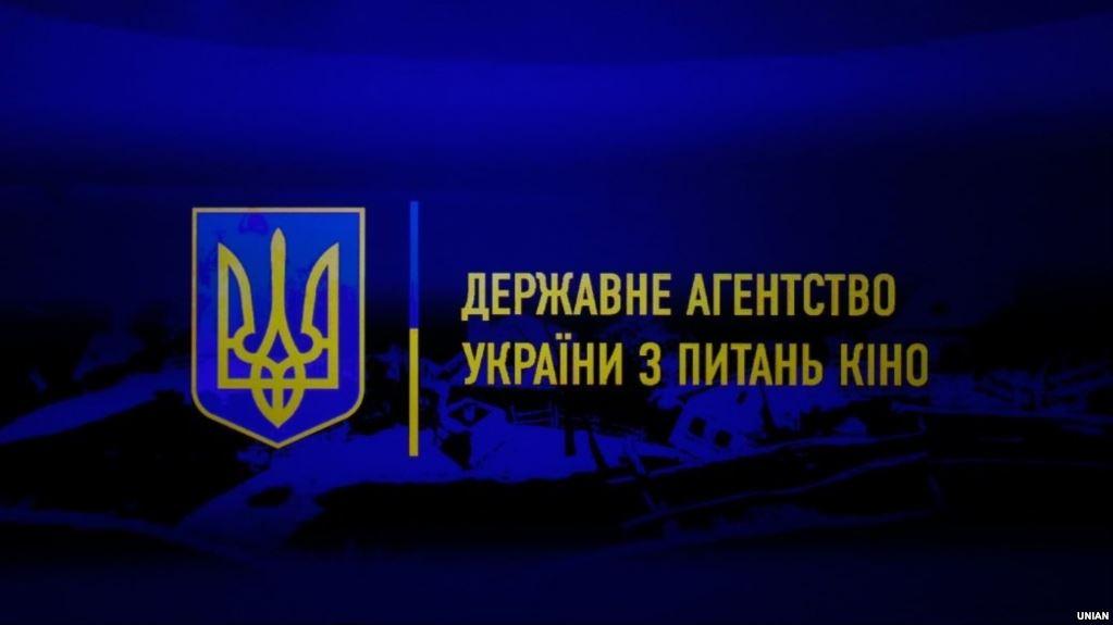 Перелік кандидатів на посаду голови Держкіно спочатку оприлюднили, а потім прибрали - журналістка