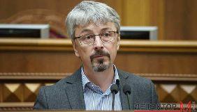 Ткаченко про указ Зеленського щодо медіа: Питання цензури взагалі не стоїть