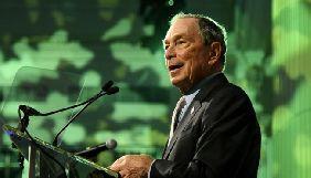 Власник агентства Bloomberg зареєструвався на праймеріз від Демократичної партії
