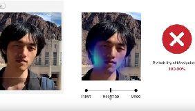 Adobe показав новий інструмент, який виявить фотошоплені зображення (ВІДЕО)