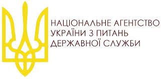 На посади голів Держкіно та УІНП претендують по вісім кандидатів