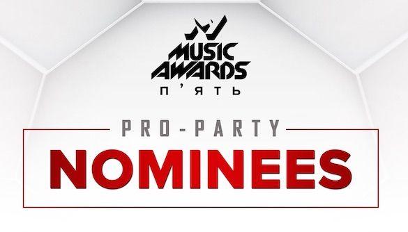 Названо номінантів професійної премії «M1 Music Awards. П'ять»