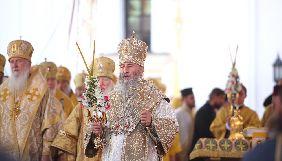 «Православный» гипноз на «Интере»