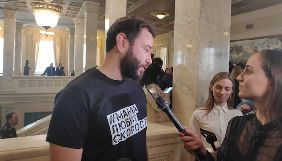«Мама не любить швидкість, Сашо»: реакція соцмереж на розслідування щодо Олександра Дубінського