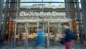 Журналісти почали розкривати суми своїх зарплат – Bloomberg
