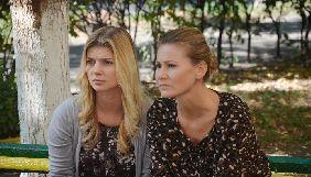 «Інтер» покаже серіал з російськими акторами, знятий на замовлення каналу