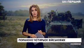 Розведення попри смерті та поранення, «один танк» Зеленського, державна «свобода слова» й польське догідництво Росії