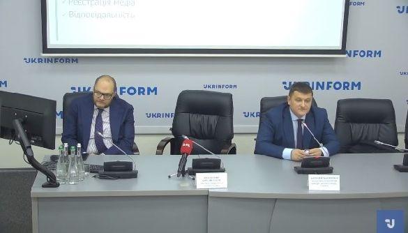 Концепція захисту інформаційного простору України від дезінформації
