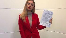 Суд зобов'язав поліцію відкрити провадження за заявою журналістки «Страни.ua» щодо Остапа Дроздова