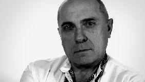 Суд змінив запобіжний захід підозрюваному в справі вбивства журналіста Сергієнка