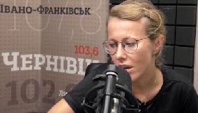 Прокуратура РФ перевіряє на екстремізм слова Ксенії Собчак про Крим в ефірі «Радіо НВ»