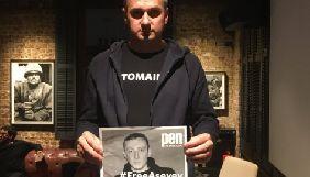 Сенцов у Лондоні приєднався до флешмобу на підтримку журналіста Асєєва