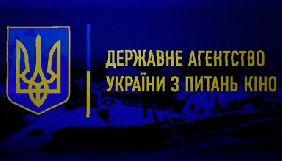 Юлія Сінькевич представила свою програму як кандидатка на посаду голови Держкіно