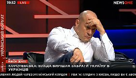 Похорони України. Моніторинг токшоу 11‒15 листопада 2019 року