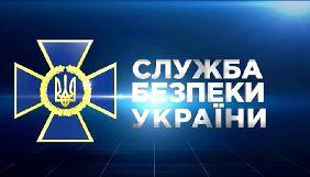 СБУ затримала голову «Укрексімбанку» у зв'язку зі справою одного з медіахолдингів