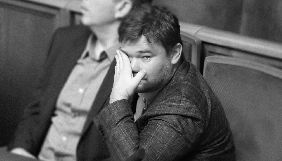 Почему мы опубликовали  материал о закрытой встрече Богдана с журналистами