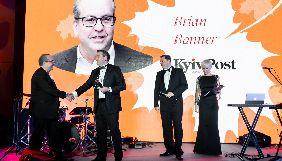 Головред Kyiv Post отримав нагороду від Американської торговельної палати в Україні
